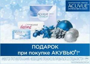 1510101-Winter-banners-350x250_roznitsa