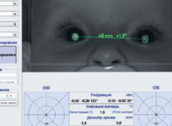 Проверьте  зрение своему малышу